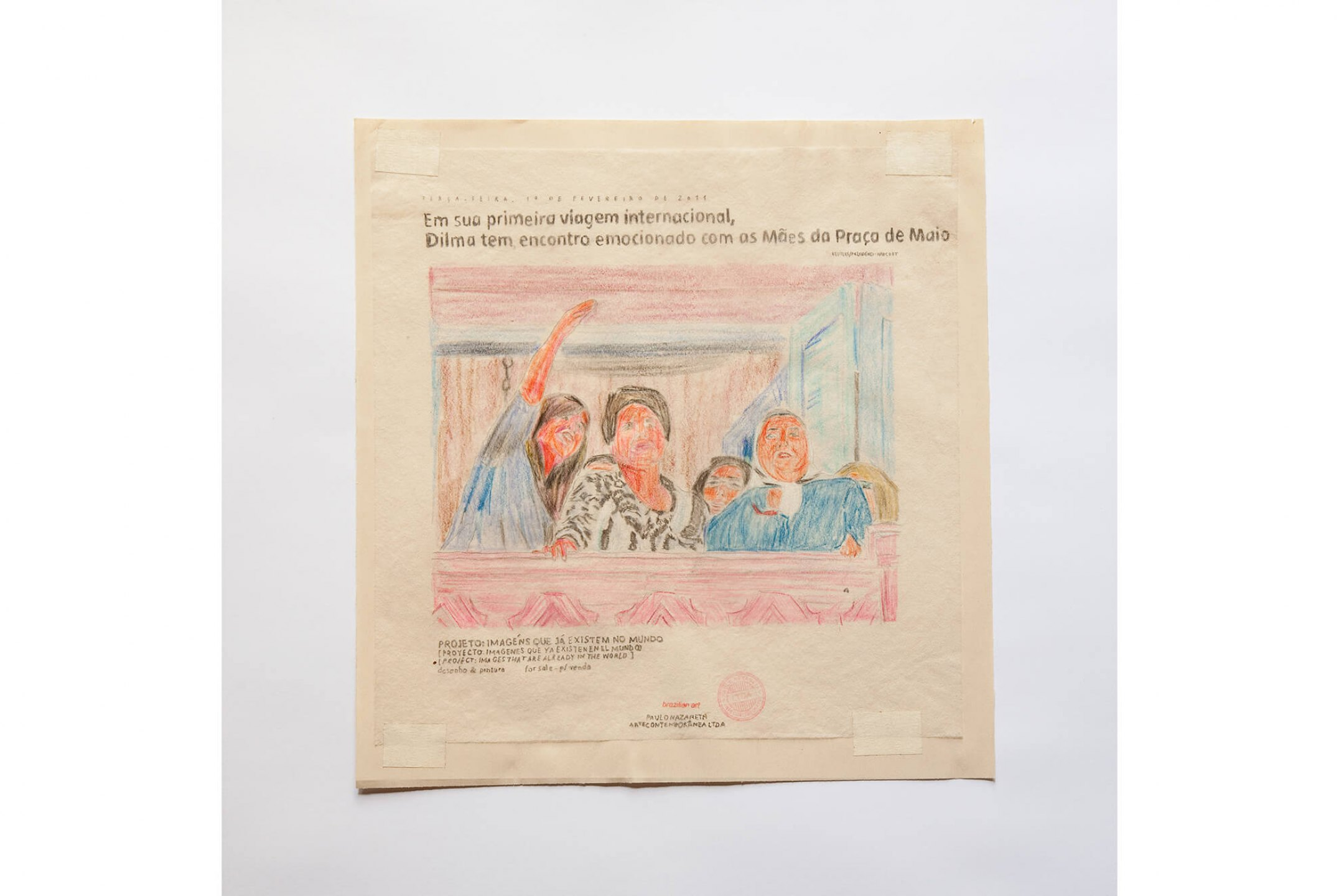 Paulo Nazareth,&nbsp;<em>From the project: Images that already exist in the world</em>, 2010, pencil and watercolor on paper,&nbsp;28 × 26,5 cm - Mendes Wood DM
