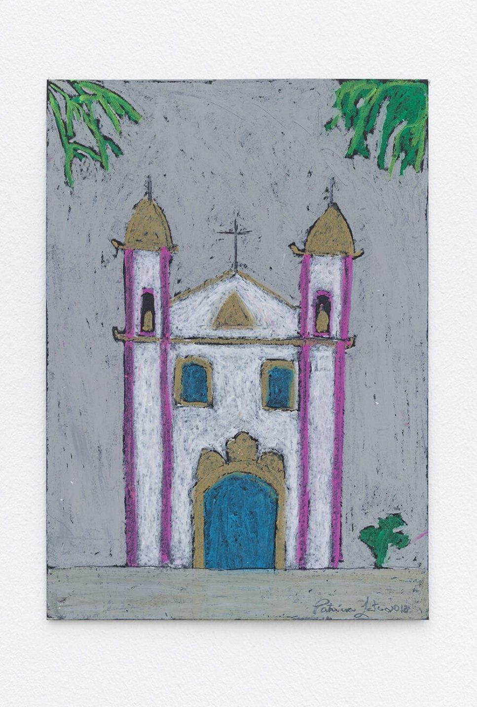 Patrícia Leite,<em>Nossa Senhora dos Prazeres</em>, 2016, oil and pastel on paper, 30 × 21 cm - Mendes Wood DM