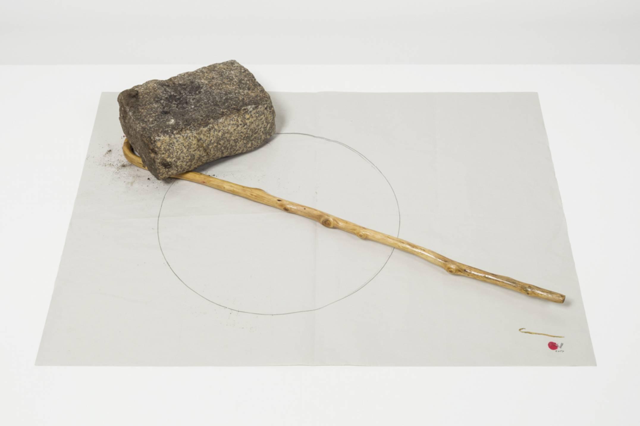 Paulo Nazareth, <em>OLD</em>, 2017, pencil on paper, stone, stick, 12,7 × 94 × 70 cm - Mendes Wood DM