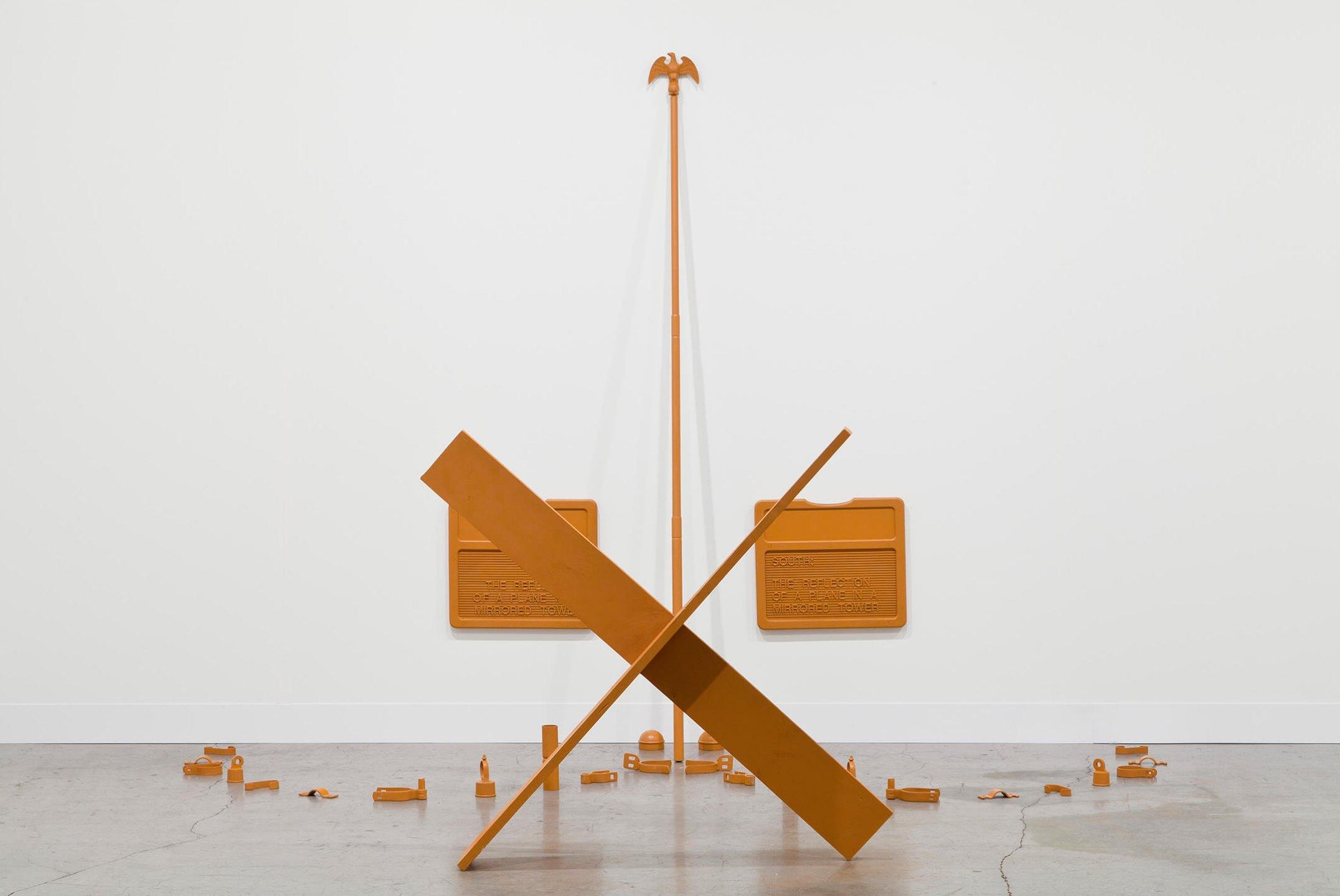 Deyson Gilbert,<em> 9/11=0,81818182 (the baby in daath)</em>, 2013, metal and plastic, 180 × 190 ×160 cm - Mendes Wood DM