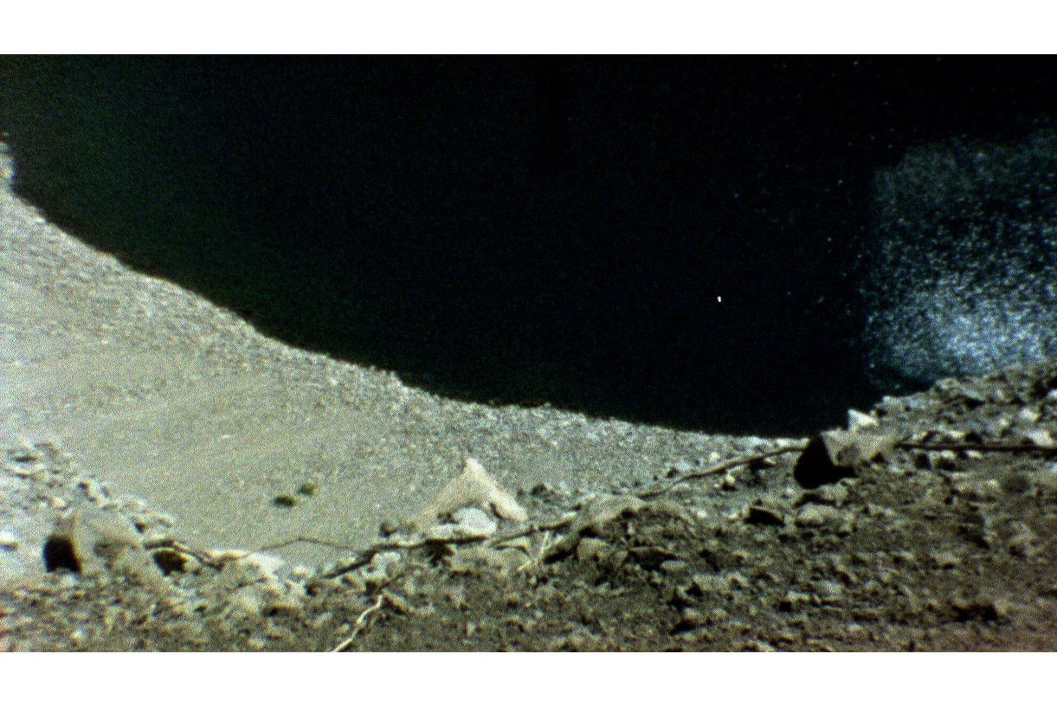 Leticia Ramos,&nbsp;<em>Vulcão Lunar,</em> 2012, print, 35,5&nbsp;×&nbsp;20 cm - Mendes Wood DM