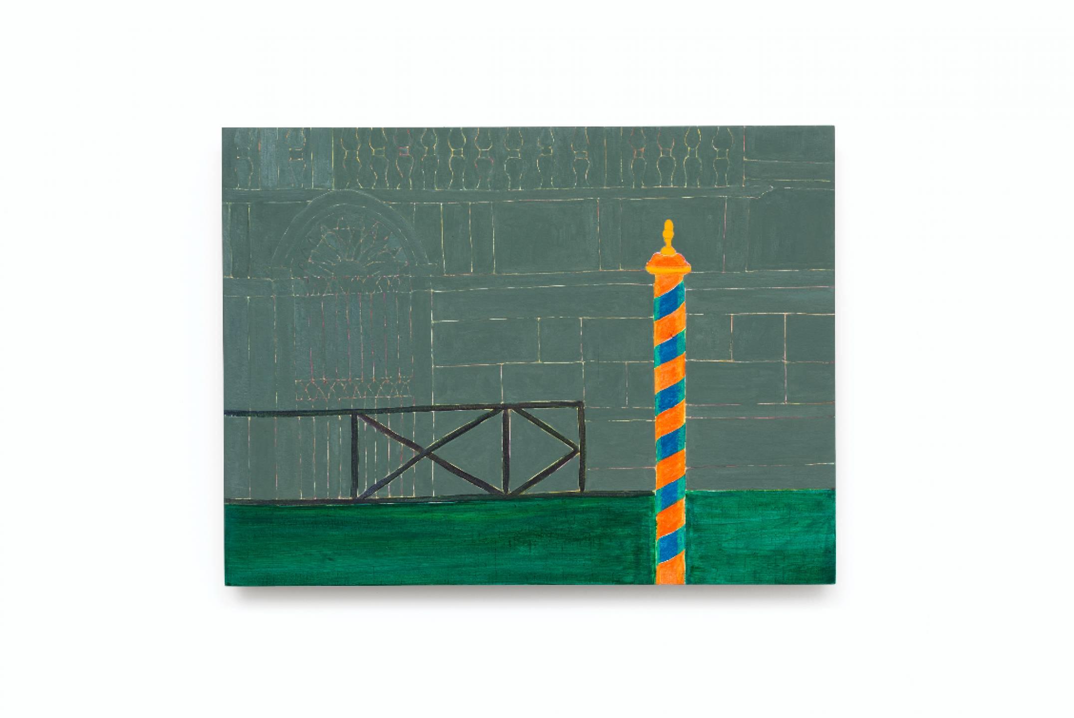Patricia Leite,<em>untitled, from Veneza series</em>,2015, oil on wood, 30 ×40 cm - Mendes Wood DM