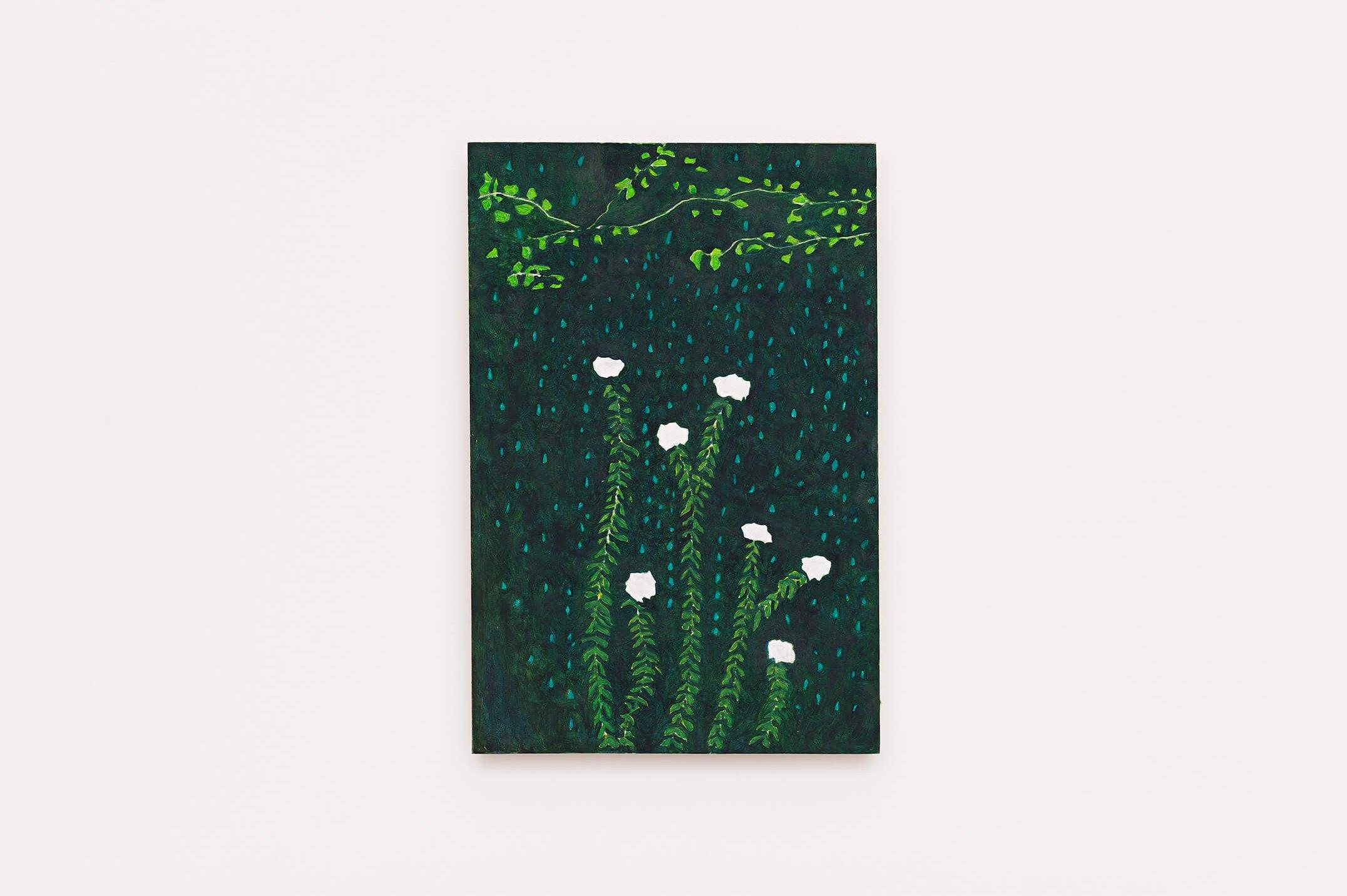 Patricia Leite,<em>Chovendo na roseira</em>,2015, oil on canvas,28 ×19 cm - Mendes Wood DM
