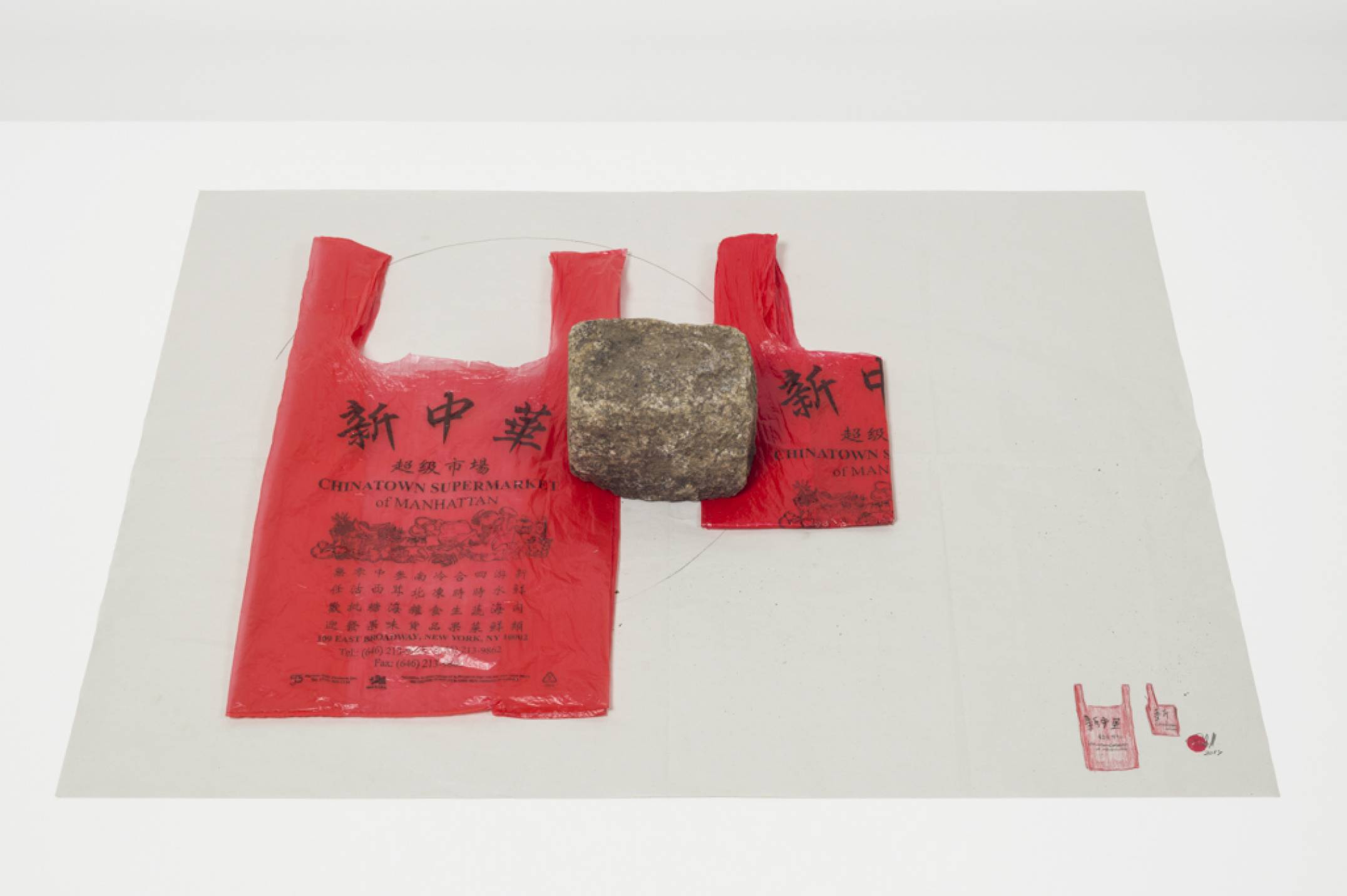 Paulo Nazareth,<em>CHINATOWN</em>, 2017, pencil on paper, stone, plastic bags, 12,7 × 94 × 70 cm - Mendes Wood DM